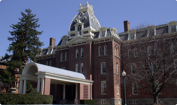Picture of a building at the Emergency Management Institute in Emmitsburg, Maryland.